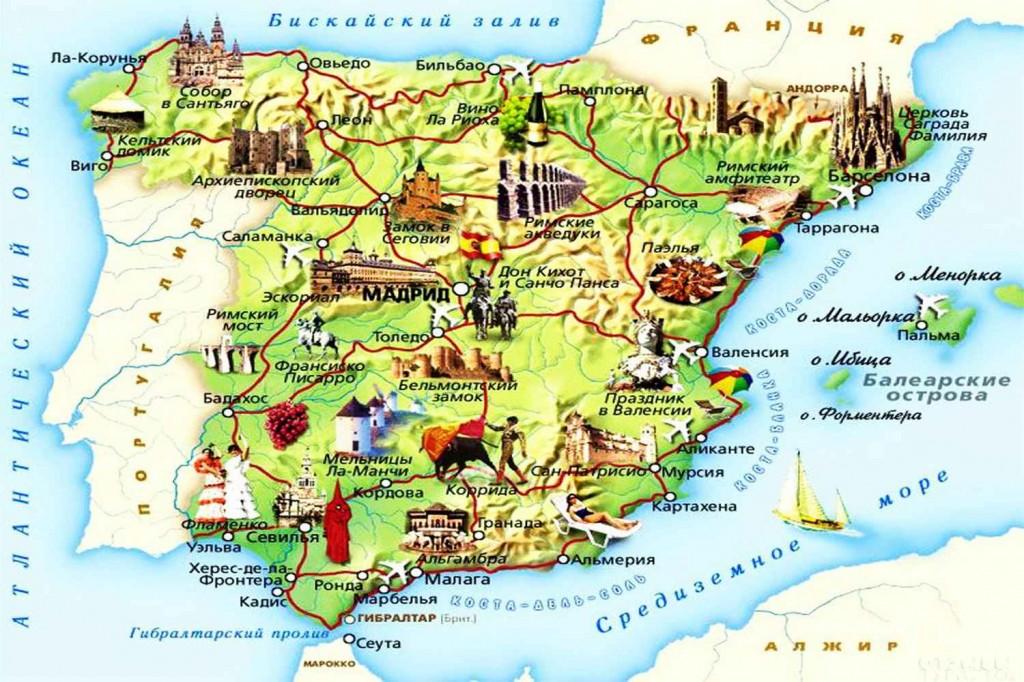 Варианты отдыха в Испании