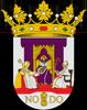 Герб Севильи
