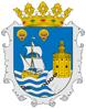 Герб Сантандера